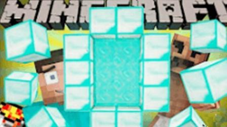 大海解说 我的世界Minecraft 史莱姆的钻石宝藏