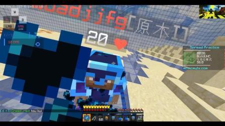 〔极冰〕闲着没事来打架-フュージョンライズ《我的世界Minecraft王者争霸PVP》