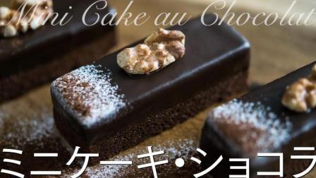 想瘦又嘴馋妹子福利, 迷你巧克力蛋糕制作过程