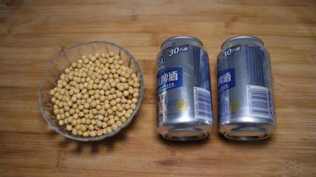 1碗黄豆, 2听啤酒, 不用水不用油, 简单一做比红烧肉都好吃