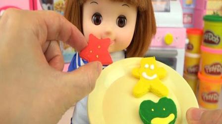 趣味启蒙, 小萝莉用烤箱给玩偶做美味曲奇饼干, 好好吃呢