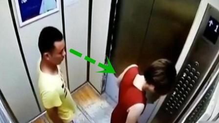 女孩在电梯里面永远不要背对着人, 监控拍下不耻一幕!