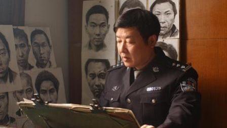 """张欣:揭秘""""白银案""""通缉犯画像始末"""