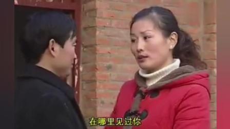 民间小调《你是我的玫瑰花》刘晓燕 薄战士