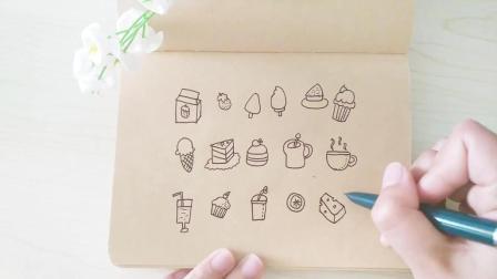 甜甜的美味蛋糕, 简笔画教程步骤, 轻轻松松就学会!