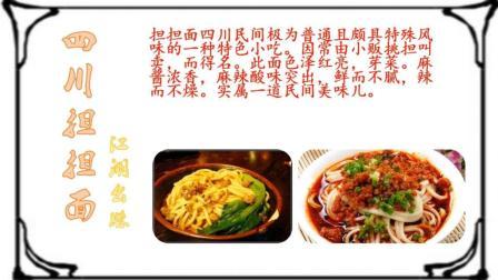 四川担担面配方, 麻辣酸香的美食, 满足大众口味, 让更多人都爱上中国美食