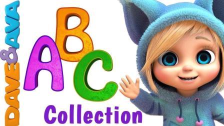 【英语儿歌】戴夫与艾娃 ABC之歌| ABC Song Dave and Ava