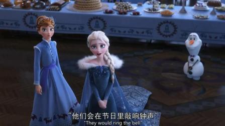 冰雪奇缘女王艾莎回忆儿时的圣诞节