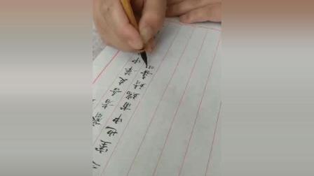 小楷书法欣赏: 仿佛是一个从古画绫缎上走下来的文字