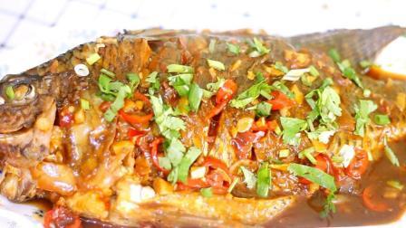 红烧鱼怎么做才好吃又不粘锅? 关键是这一步, 味道真绝了
