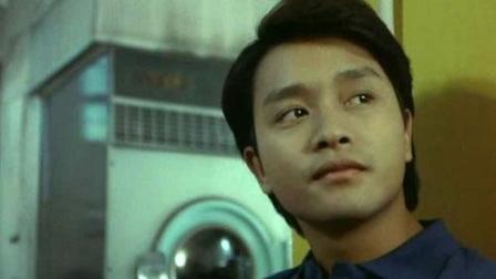 【老电影故事】张国荣35年前出演的青春片, 张扬绚烂, 结局惨烈