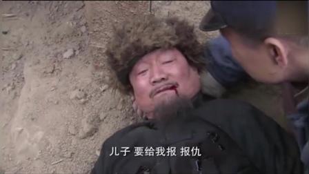 他亲眼看到父亲被日本人害死, 一气之下抡起大锤子就砸死鬼子!