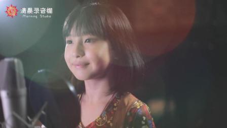 女孩原创《我自己》孩子心中自己是什么样子?