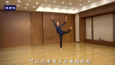 中国古典舞《往日时光 》, 北京舞蹈学院的学生就是专业, 美的享受, 表演者赵惠妮