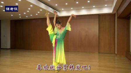 中国古典舞《芳春行》, 北京舞蹈学院的学生就是专业, 美的享受