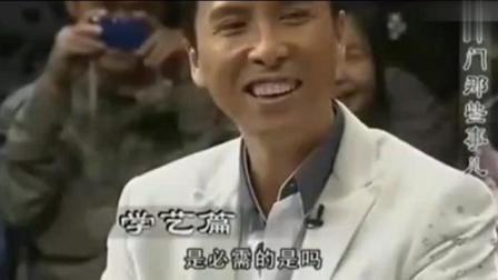 洪金宝回忆往事: 没事我们就打成龙, 旁边甄子丹尴尬的笑了!