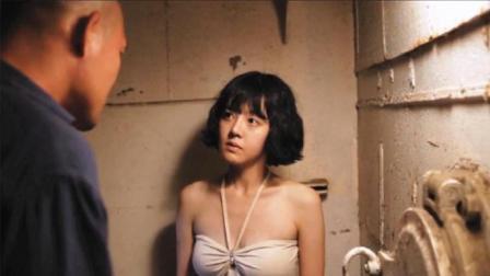 【电影贱客】少女长大后和父亲相爱相杀的故事, 韩国伦理电影《米佐的复仇》