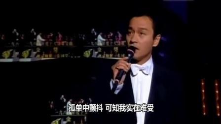 张国荣99年获荣誉大奖, 台下众巨星秒变粉丝! 结束动作无人敢模仿