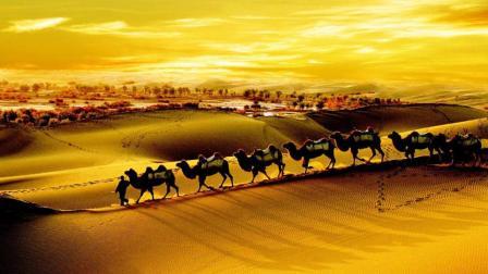 西游记里描写的丝绸之路!