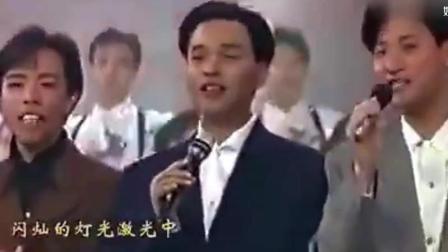 张国荣和黄家驹唯一的合唱,时光一去不复返,好想念哥哥啊!
