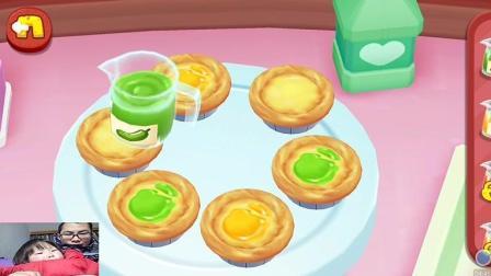 宝宝巴士启蒙游戏之奇妙蛋糕店, 做蛋挞原来这么简单, 太美味了!