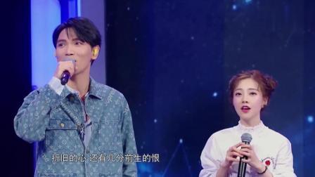 冯提莫脚部骨折与杨宗纬合唱年度金曲《凉凉》,这个版本是最好听的了