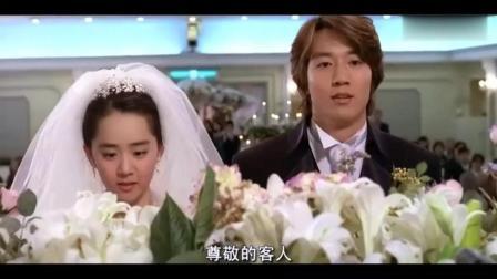 15岁的高中生为完成爷爷的心愿, 嫁给男人当媳妇