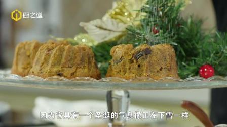 圣诞水果蛋糕配热红酒, 这个圣诞节终于换新口味了