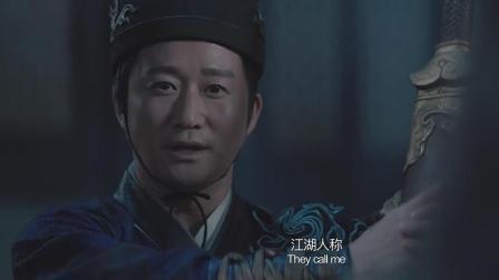 祖宗十九代: 全片最好看的亮点, 吴京的自我介绍