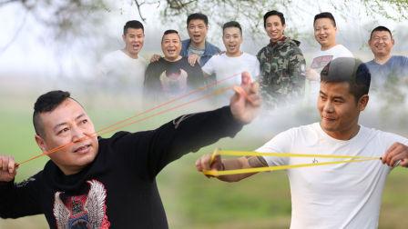 弹弓在中国火遍大江南北,高手如林,已形成民间一种特色推广文化,凸山凹田让子弹飞吧
