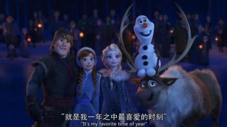冰雪奇缘女王艾莎、安娜和雪宝最传统的圣诞节
