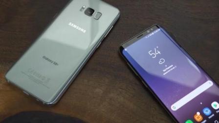 相隔一代的三星S8和S9差别有多大? 大概就1000元的距离