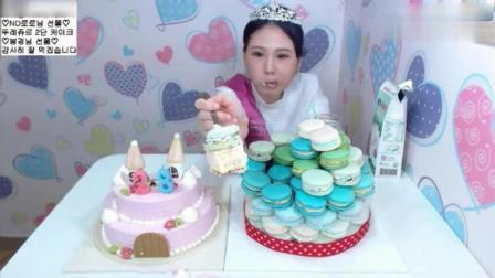 韩国大胃王弗朗西斯卡吃双层蛋糕和马卡龙, 这一桌吃的得好几百吧?