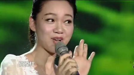周群演唱一首《茶山情歌》, 只有她才能唱出杨钰莹的味道
