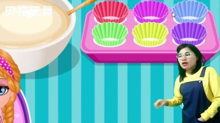 芭比制作小马宝莉蛋糕