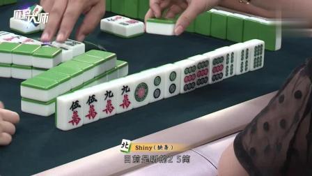 血流麻将大赛: 逆天清十八罗汉杠开1024倍, 洗白三家提前结束比赛