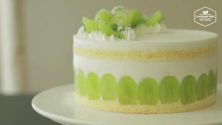 小姐姐的最爱, 健康又美丽! 绿色葡萄酸奶奶油蛋糕