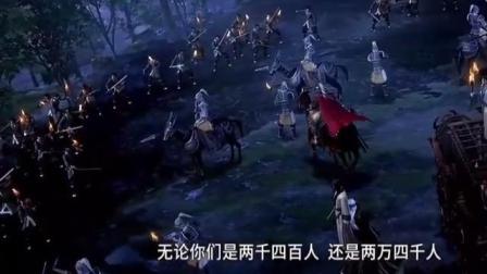 秦时明月:龙且季布配合默契,不费一兵一卒救了纵横等人
