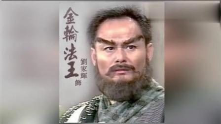 63岁刘家辉瘫痪在床被妻儿抛弃! 刘德华雪中送炭: 我不会放弃他