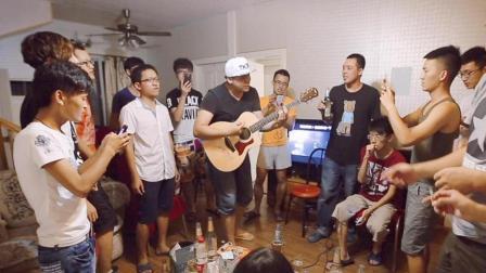 郝浩涵和学员: 大海-光辉岁月吉他世界夏令营
