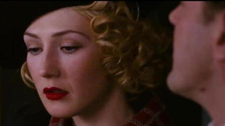 三分钟看完二战题材电影《黑皮书》女主被俘饱受煎熬