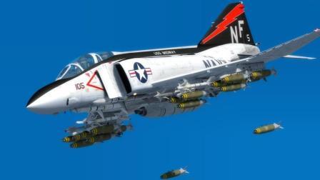 美國網站公開出售: F4戰機, 還可附送兩臺發動機