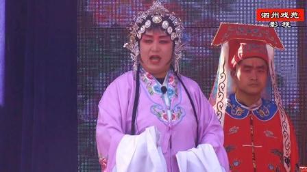 """越调《反五关》选段""""金牌招罢银牌宣""""贾小慧演唱"""
