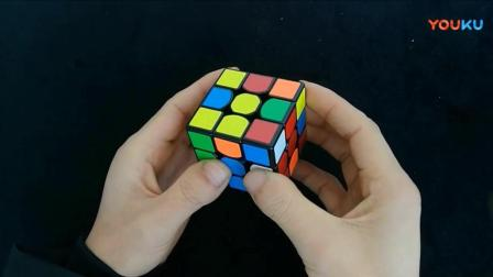 三阶魔方教程六面还原快速玩法【第二讲】一看就懂
