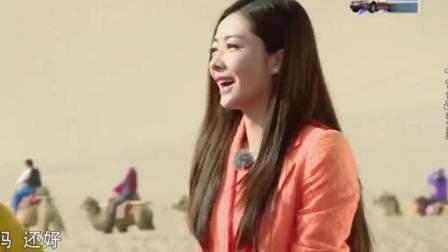 邓超感谢熊黛林穿的少, Baby: 我也穿的少, 李晨: 把你的香蕉皮盖好