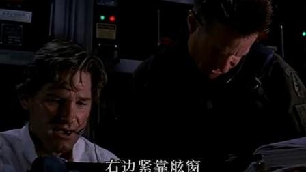 最高危机 飞行舰队紧逼转向 营救员紧急拆弹