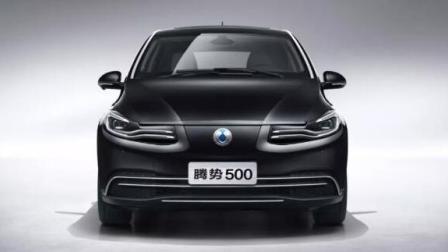 腾势500广州上市 补贴后建议零售价29.88-32.88万元