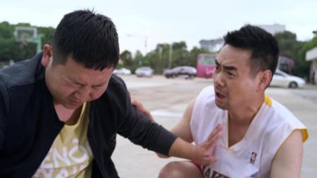 陈翔六点半: 《灌篮高手》真人版? 那些年我们一起爱过的篮球!