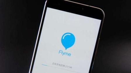 Flyme7即将震撼登场! 谁说国内UI不如iOS? 孤陋寡闻!