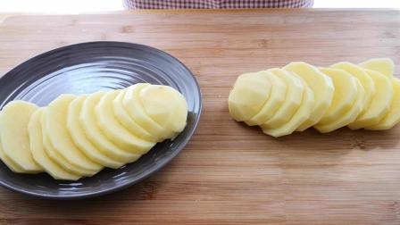 土豆秘制新吃法, 这样做出来的土豆一出锅就被抢光, 做法超简单
